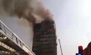 בנין נשרף בטהרן (צילום: ללא קרדיט)