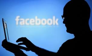 מעקב דרך הרשתות החברתיות (צילום: רויטרס)
