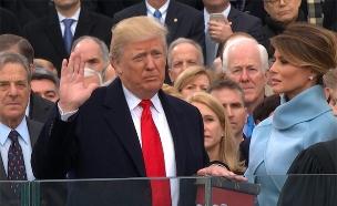 השבעת דונאלד טראמפ (צילום: חדשות 2)