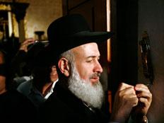 הרב מצגר (צילום: Reuters)