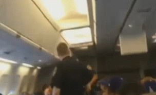 זרקה ממטוס (צילום: Youtube)