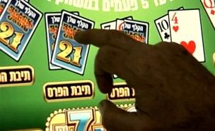 העולם הסודי של המכורים להימורים (צילום: חדשות 2)