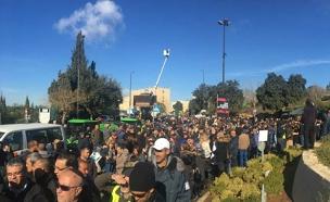 ההפגנה אתמול מחוץ למשרד האוצר (צילום: ללא קרדיט)