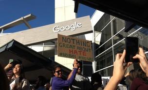 ההפגנה נגד טראמפ במשרדי גוגל (צילום: Tanya @GoogleGiggle01 ,טוויטר)