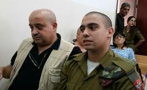 אזריה ואביו בדיון, ארכיון (צילום: עזרי עמרם, חדשות 2)