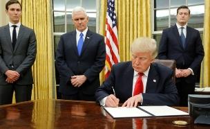 טראמפ חותם על הצו הנשיאותי