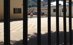 בית ספר, אילוסטרציה (צילום: אייל בן יעיש)