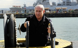 """לא חשוד כרגע בתיק הצוללות. נתניהו (צילום: לע""""מ)"""