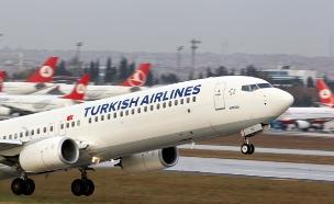 "כמעט גרם לתאונה, מטוס ""טורקיש איירליינס"" (צילום: רויטרס)"