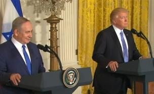 בנימין נתניהו ודונאלד טראמפ (צילום: חדשות 2)