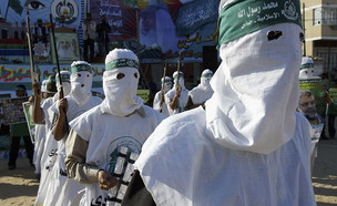 פעילי חמאס בעזה (צילום: getty images)