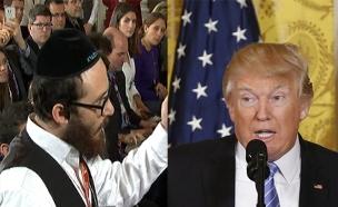 טראמפ והחרדי ששאל אותו שאלה (צילום: רויטרס , חדשות 2)