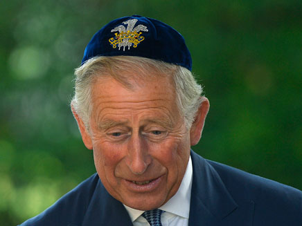 Image result for prince charles kippah