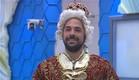 אביחי מחופש למלך (צילום: האח הגדול 24/7)
