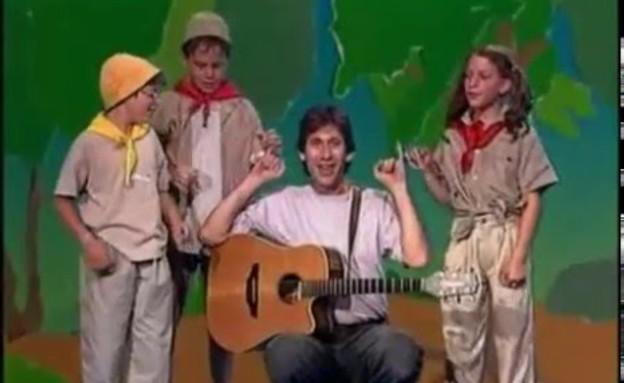 חושבים שאתם עדיין זוכרים את השירים מהילדות?