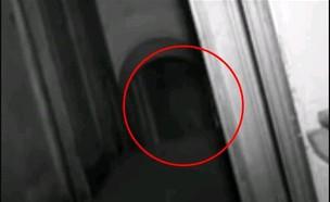 רוח רפאים בהכי רדופים (צילום: יוטיוב)