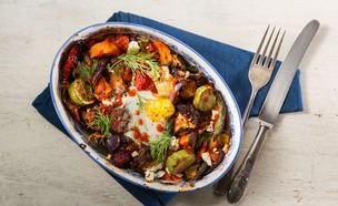 ירקות בתנור (צילום: בני גם זו לטובה ,אוכל טוב)