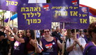 מצעד הגאווה 2017 | צילום : עופר חן
