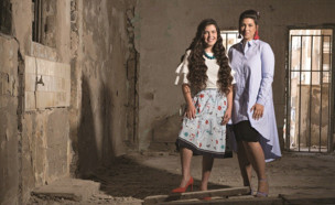 תמונה (צילום: רמי זרנגר ,מגזין נשים teens)