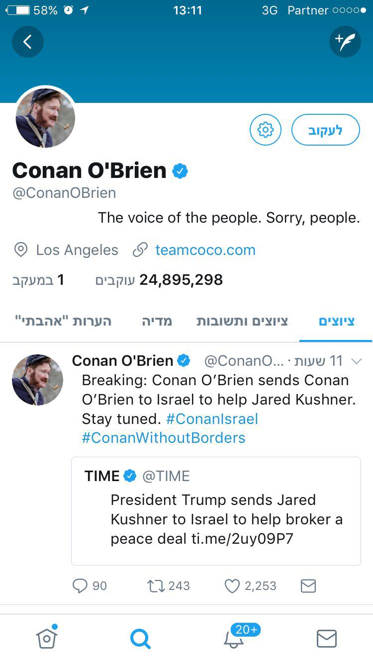 הציוץ בו קונאן אובריאן הודיע על ביקורו הצפוי בישראל