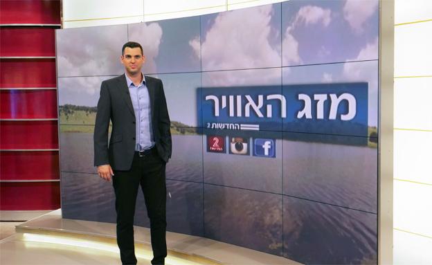חדשות 2 Image: מזג אוויר בעולם ובישראל