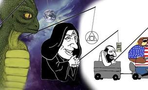 תאוריות קונספירציה (צילום: funnyjunk.com)