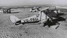 השנים הראשונות של חיל האוויר הישראלי (צילום: דובר צה