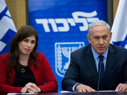 Image result for tzipi hotovely netanyahu
