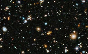 Hubble Ultra Deep Field (צילום: NASA)