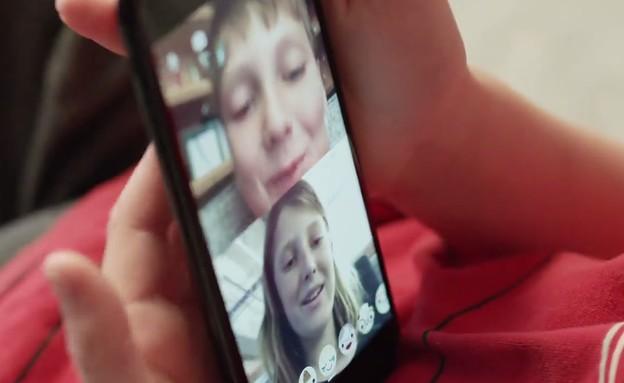 אפליקציית מסנג'ר לילדים (צילום: פייסבוק)