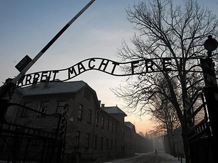 """אסור השימוש במונח """"מחנה השמדה פולני"""""""