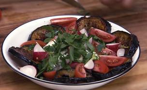 חצילים בתנור עם יוגורט  (צילום: מתוך