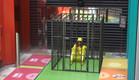 לימור במשימה של הכלוב (צילום: מתוך