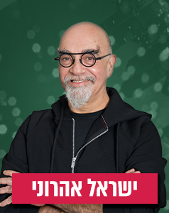 https://img.mako.co.il//2020/12/30/aharoni.jpg
