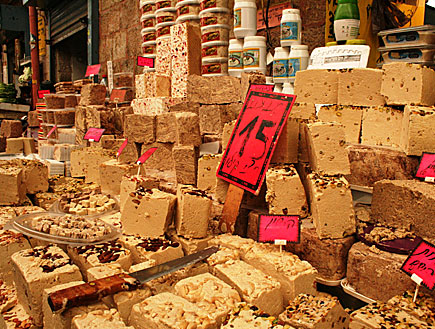 חלווה בשוק (צילום: סתיו שפיר)