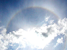 קשת בענן (צילום: SXC)