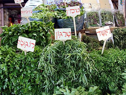 עשבי תיבול בשוק (צילום: עודד קרני)
