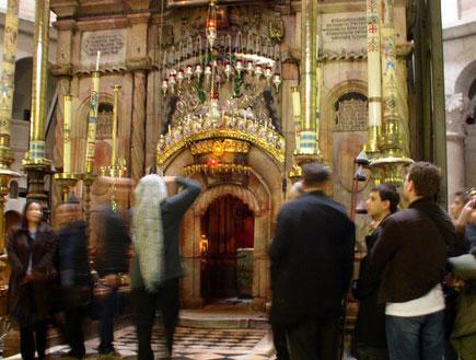 כנסיית הקבר (צילום: איל שפירא)