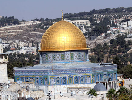מסגד כיפת הסלע (צילום: עודד קרני)