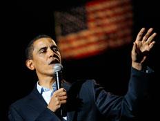 ברק אובאמה (צילום: אור גץ, רויטרס3)