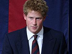 הנסיך הארי (צילום: רויטרס, רויטרס3)