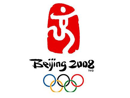 סמל אולימפיאדת בייג'ין 2008 (צילום: 2 mako)