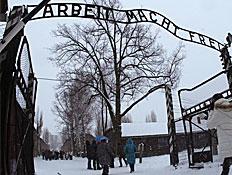 אושוויץ (צילום: רויטרס, רויטרס3)