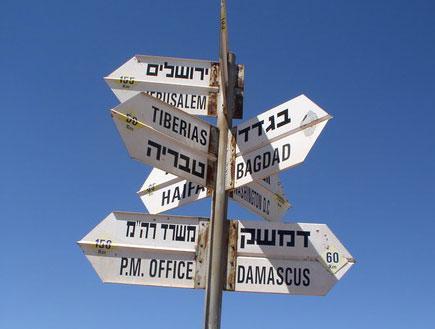 שלטים לערים על הר הבנטל (צילום: איל שפירא)