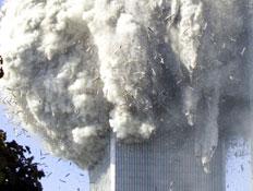 פיגועי ה- 11 בספטמבר