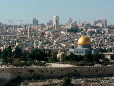 ירושלים (צילום: רויטרס, רויטרס1)