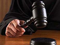 פטיש בית-משפט
