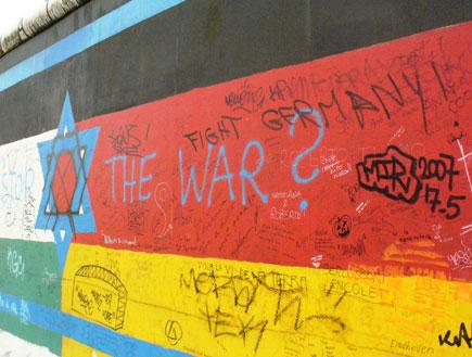 גרפיטי של מגן דוד בגלריית הצד המזרחי בברלין (צילום: סתיו שפיר)