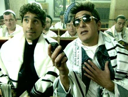 אסי כהן כשימי ומריאנו כפילוס (תמונת AVI: אור גץ, ארץ נהדרת )