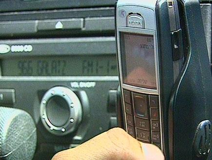 טלפון סלולרי (תמונת AVI: חדשות1 ערוץ 2)